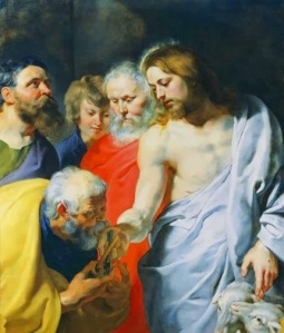 Matthew 16 (Keys of eaven and hell)